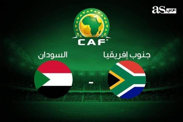 مشاهدة مباراة جنوب افريقيا والسودان في تصفيات امم افريقيا