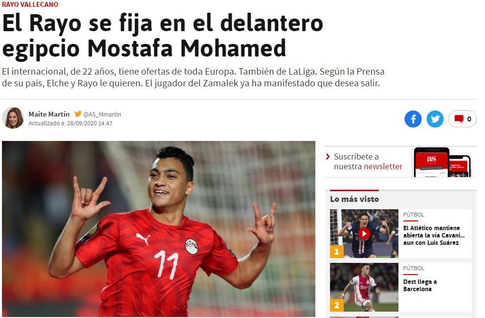 آس الإسبانية: ثنائي الليجا يراقب مصطفى محمد